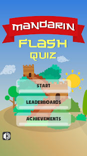 Chinese Mandarin Flash Quiz- screenshot thumbnail