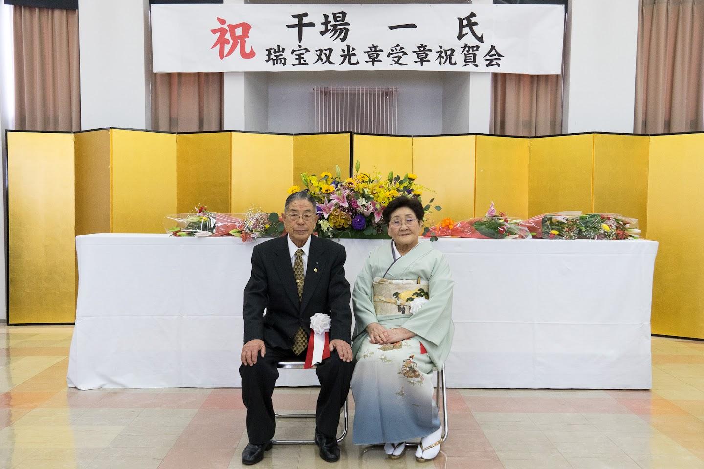 「瑞宝双光章」受章祝賀会にて(2016年12月11日)