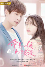 Adventurous Romance China Web Drama