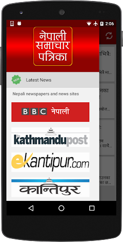 Page 5 : Best android apps for nepal news - AndroidMeta