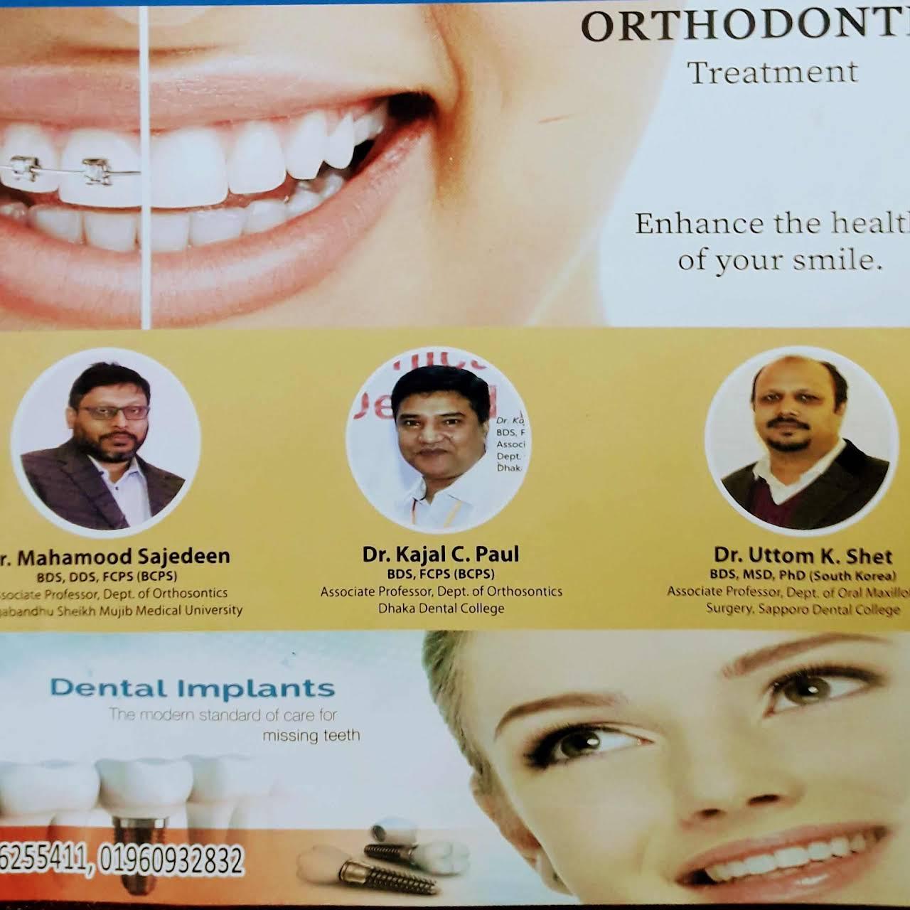 Abc Dental Care the dental excellence- best dentist in uttara, dhaka