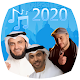 Download Top Ringtones islamic 2020 For PC Windows and Mac