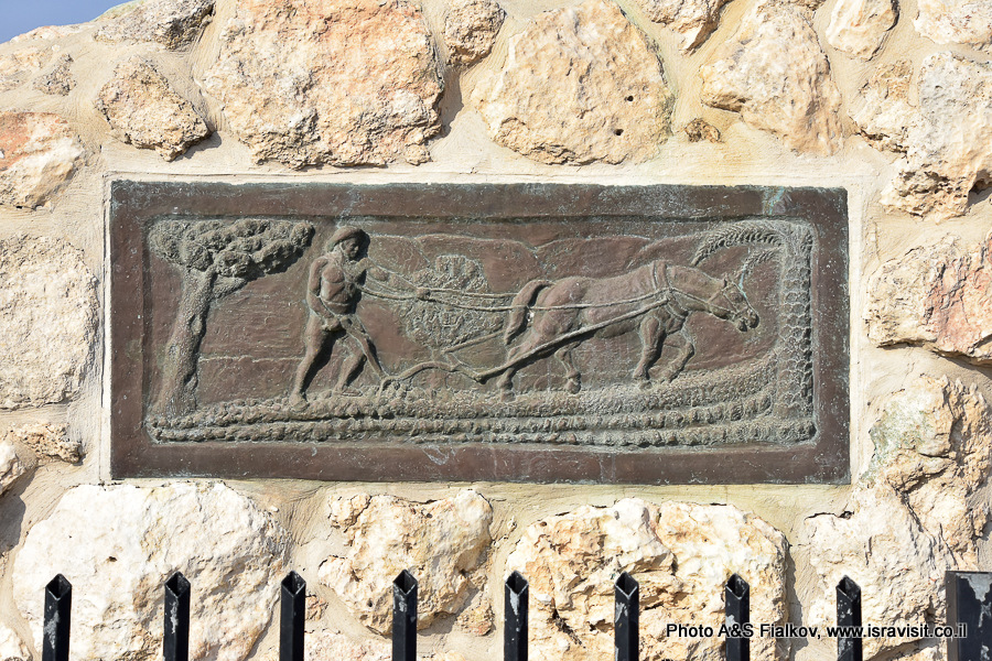 Барельеф на памятнике Александру Зайду. Экскурсия гида по Израилю Светланы Фиалковой.