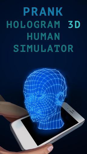 玩模擬App|人々は、3Dシミュレータをホログラム免費|APP試玩