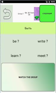 English Irregular Verbs: Неправильные глаголы - náhled