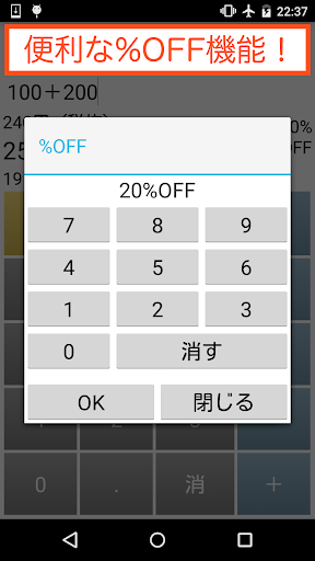 u6d88u8cbbu7a0e8%u96fbu5353 2.47 Windows u7528 2