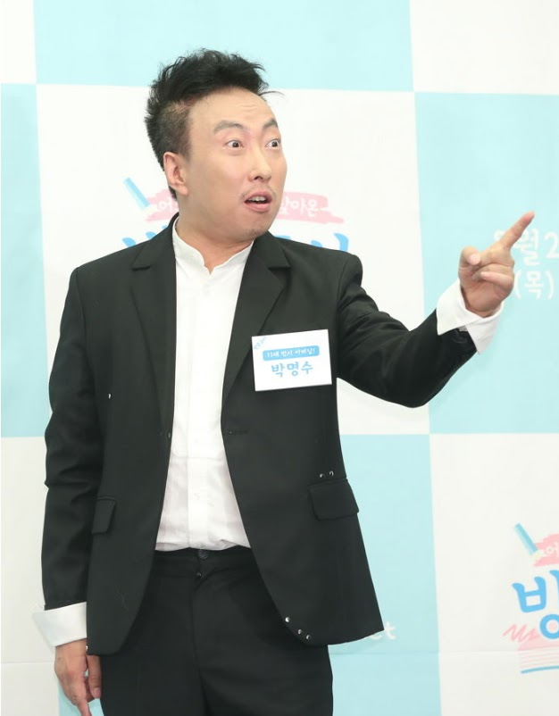 myungsoo2