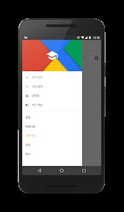 굿모닝 중국어 사전 - náhled