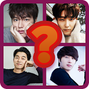 Korean male actors Quiz