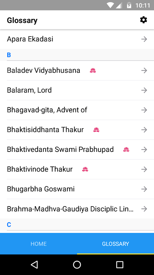 Vaishnava Calendar- screenshot