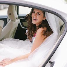 Wedding photographer Irina Skulina (iriwa24). Photo of 04.09.2017