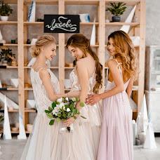 Wedding photographer Ekaterina Manaenkova (lapick87). Photo of 18.04.2018