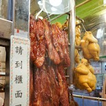 Hong Kong meats in Hong Kong, , Hong Kong SAR