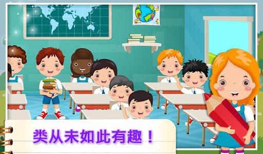 孩子幼兒園計數