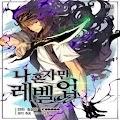 Solo Leveling Manga APK