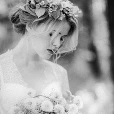 Wedding photographer Kseniya Lopyreva (kslopyreva). Photo of 25.03.2018