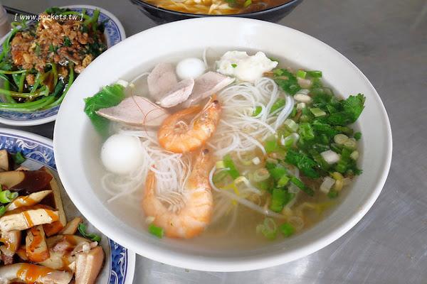 阿芳小吃越南料理
