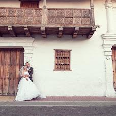 Wedding photographer Juan carlos Rozo (juancrozo). Photo of 02.02.2018