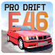 DRIFT RACING REAL X SPECIAL CARS 2018 3D (game)
