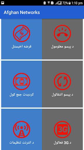 Afghan Networks screenshot 3
