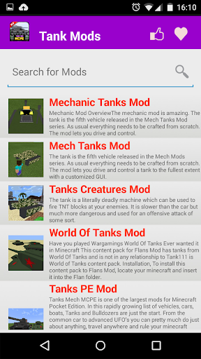 玩娛樂App|坦克國防部MCPE*免費|APP試玩
