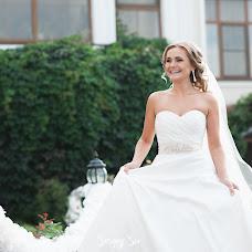 Wedding photographer Sergey Sin (SergeySin). Photo of 19.12.2015