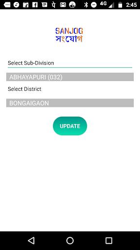 SANJOG screenshot 3