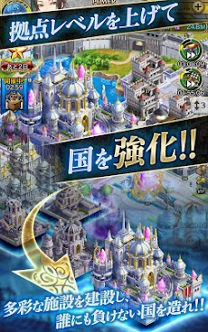 クリスタル オブ リユニオン【王国ストラテジーRPG】のおすすめ画像2