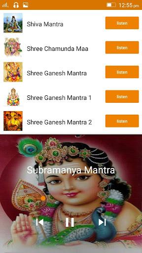 Hindu God Meditation Mantra (Short songs) Offline 1.6.1 screenshots 5
