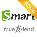 한국투자증권 eFriend Smart 해외주식 icon