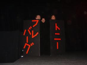 Photo: Dap, Guilleme & Tony