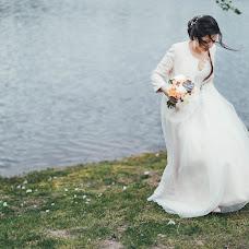 Wedding photographer Andrey Vishnyakov (AndreyVish). Photo of 05.08.2017