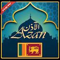 Azan prayer time sri lanka icon