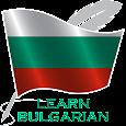 Học tiếng Bungari