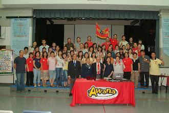 Photo: Awana conference 2005