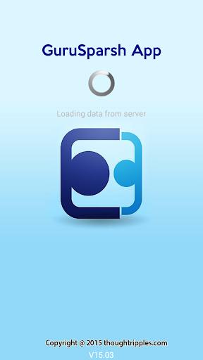 GuruSparsh app