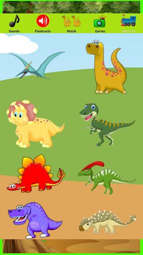 공룡 게임과 사운드