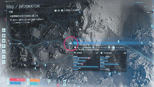 雪の結晶の入手場所マップ