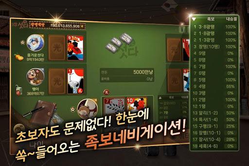 ud53cub9dd uc12fub2e4  screenshots 16