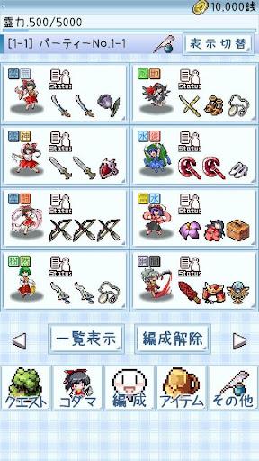 東方玉霊宮  screenshots 3