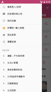 媞拉工房 - náhled