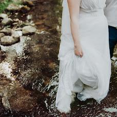 Wedding photographer Marcin Waryszak (mwlifeography). Photo of 05.09.2016