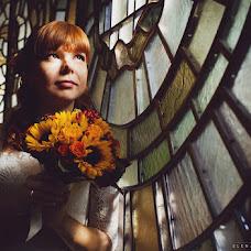 Wedding photographer Elena Zayceva (Zaychikovna). Photo of 12.09.2014