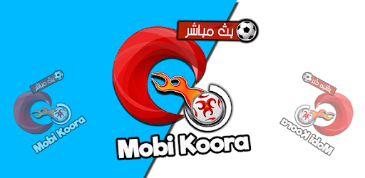 Iموبي كوورة بث مباشر للمباريات I app (apk) free download for Android/PC/Windows screenshot