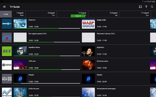 SPB TV 2  screenshot 11