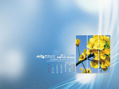 2008水映愛樂活自然桌布_04月份(April)