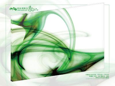 {巨蟹座}_[桌布] 2008星座開運能量桌布 {水映自然特別企劃}