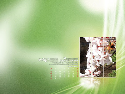 2008水映愛樂活自然桌布_03月份(March)