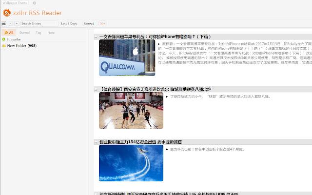 zzllrr RSS Reader (Cloud)