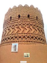 Photo: قلعه نگهبانان باغ